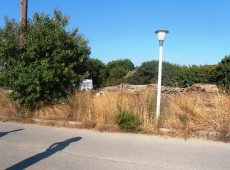 Land for sale in Kako Prinari, Kos.
