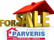 Shop and apartment for sale in Platani, Kos.